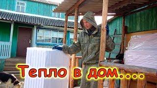 Утепляем фундамент, 10 миллионов, губернаторские и планы на 2 эт.... (12.17г.)  Семья Бровченко.