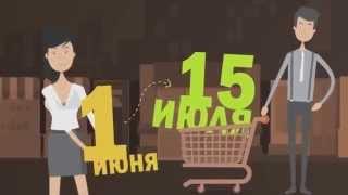 """Изготовление видеоролика для """"Белмаркет"""" - Скидки на технику и электронику"""