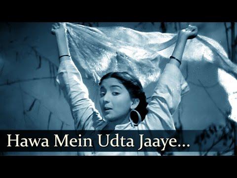 Barsaat - Hawa Mein Udta Jaaye - Lata Mangeshkar