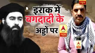 ABP News becomes first Indian channel to show base, war-room of ISIS