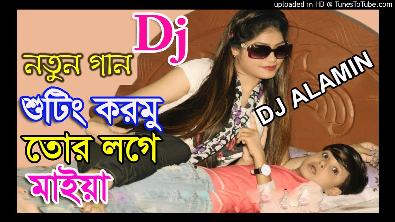 Download Dj Song 2020 Shooting Kormu Tor Loge Maiya By Dj Alamin Arojbegi Bazar