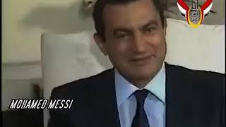 تلاميذنا افتكرونا عجزنا    الرئيس مبارك  الله يرحمك ياريس  عشت ومت بطل   احنا افتقدناك