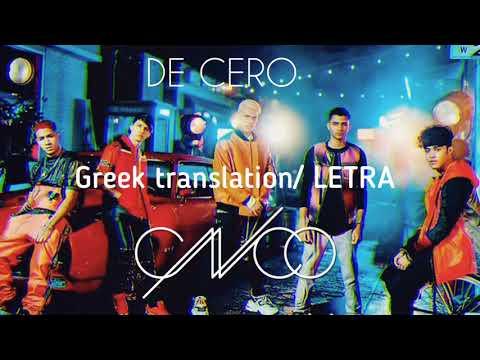 CNCO- Reggaeton Lento ft Little Mix [Letra/Greek Translation] - YouTube