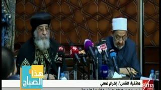 « الكنيسة الإنجيلية »: لا مكان لمن يسعى لزرع الفتن بين المصريين .. فيديو