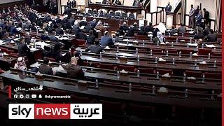 البرلمان العراقي يصوت على موازنة 2021