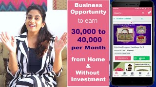 Earn Rs. 30-40,000/Month from Home | Great Home Business Idea for Housewives & Students