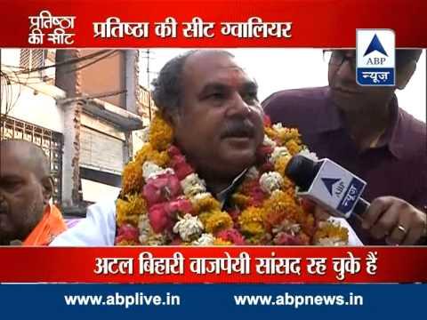 Pratishtha ki seat: Gwalior