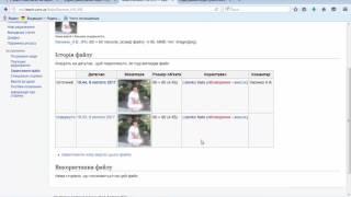 Урок 2  Wiki вставка фото