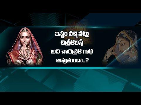 Special Report On Padmavati Movie Controversy   Public Opinion On Padmavati Movie   Bhaarat Today