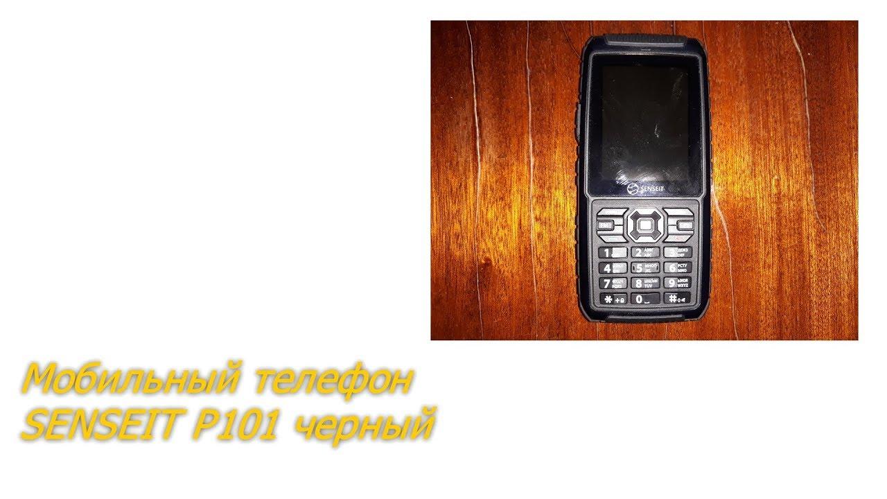 ОНЛАЙН ТРЕЙД. РУ Мобильный телефон SENSEIT P101 черный