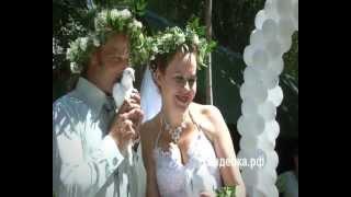 Видео. Зеленая свадьба.