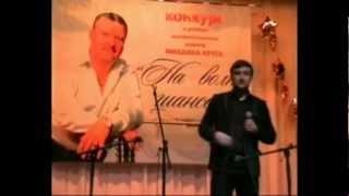 Кесаев Эльбрус  'Фестиваль памяти Михаила Круга'.mpg
