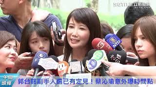 0916-午間頭條搶先看 三立新聞網SETN.com