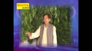 Nidhna Ka Bhat of 2_Master Rampal Singh & Party_Brij Haryanvi_Nautanki_Sonotek