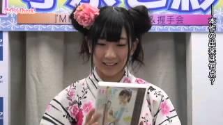 DVD「守永七彩 MIU」発売記念イベントが2012年8月11日に行われた (アイ...