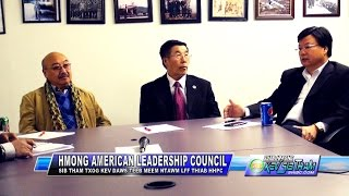 SUAB HMONG NEWS: Hmong American Leadership Council try to solve issues between HHPCM & LFCM/LFFM