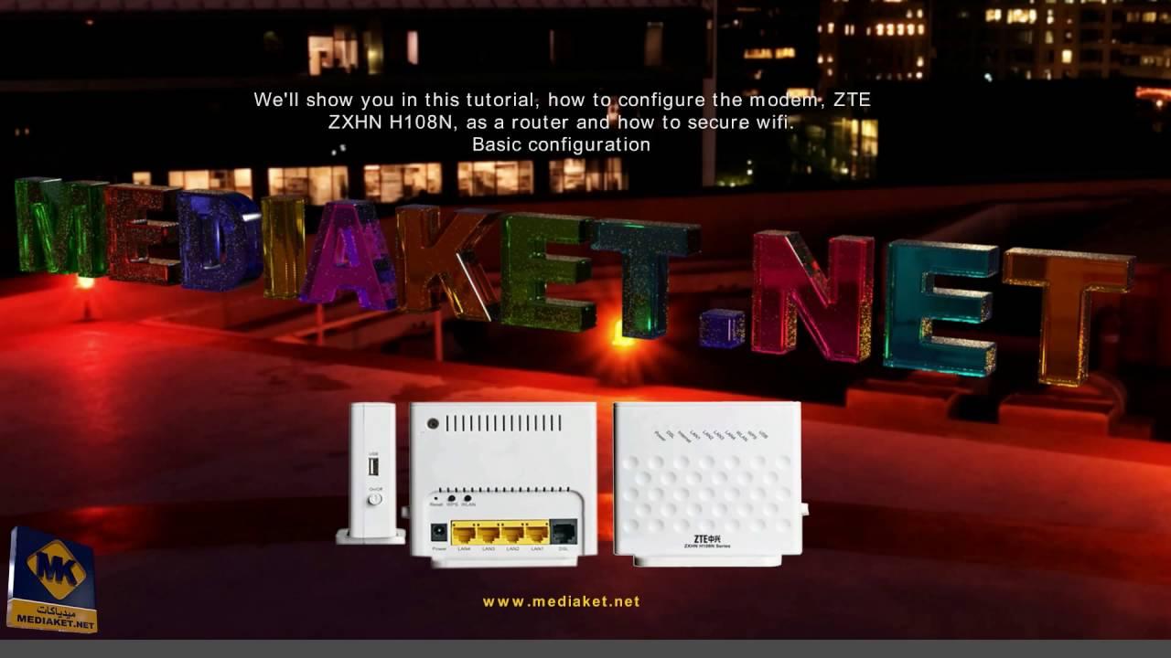 ZTE ZXHN H108N V2 5 Modem Configuration - English