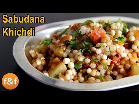 इस नवरात्री पर बनाये खिली साबूदाना खिचड़ी | Sabudana Khichdi | Phalahari Recipes | Navratri Recipes
