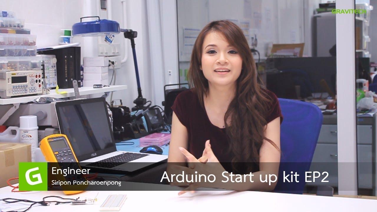 Arduino And Basic Electronics Tutorial  Ep02