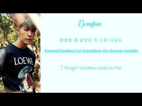 Super Junior - 비처럼 가지 마요 (One More Chance) lyrics (Hangul/Romanization/English)
