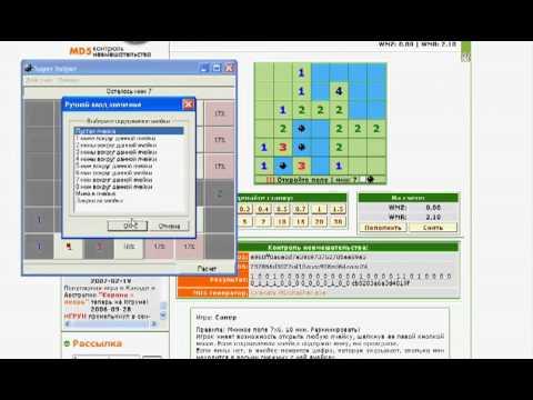 Завантажити програми для злому Інтернет казино igrun Завантажити казино Газа