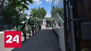 Путин объявил военные сборы для запасников - Россия 24 