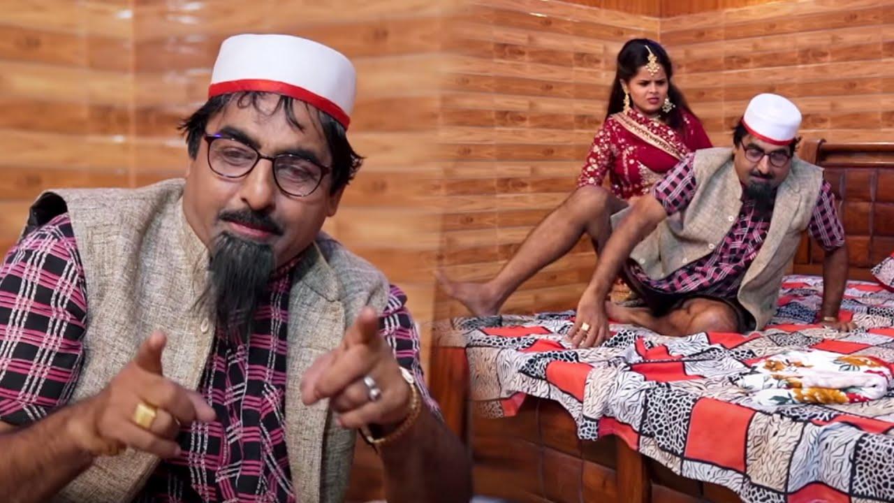Download नई वीडियो Comedy 2021 # शेखचिल्ली की तुक्का फजीती # Tukka Faziti #Shekhchilli Ki New Comedy 2021
