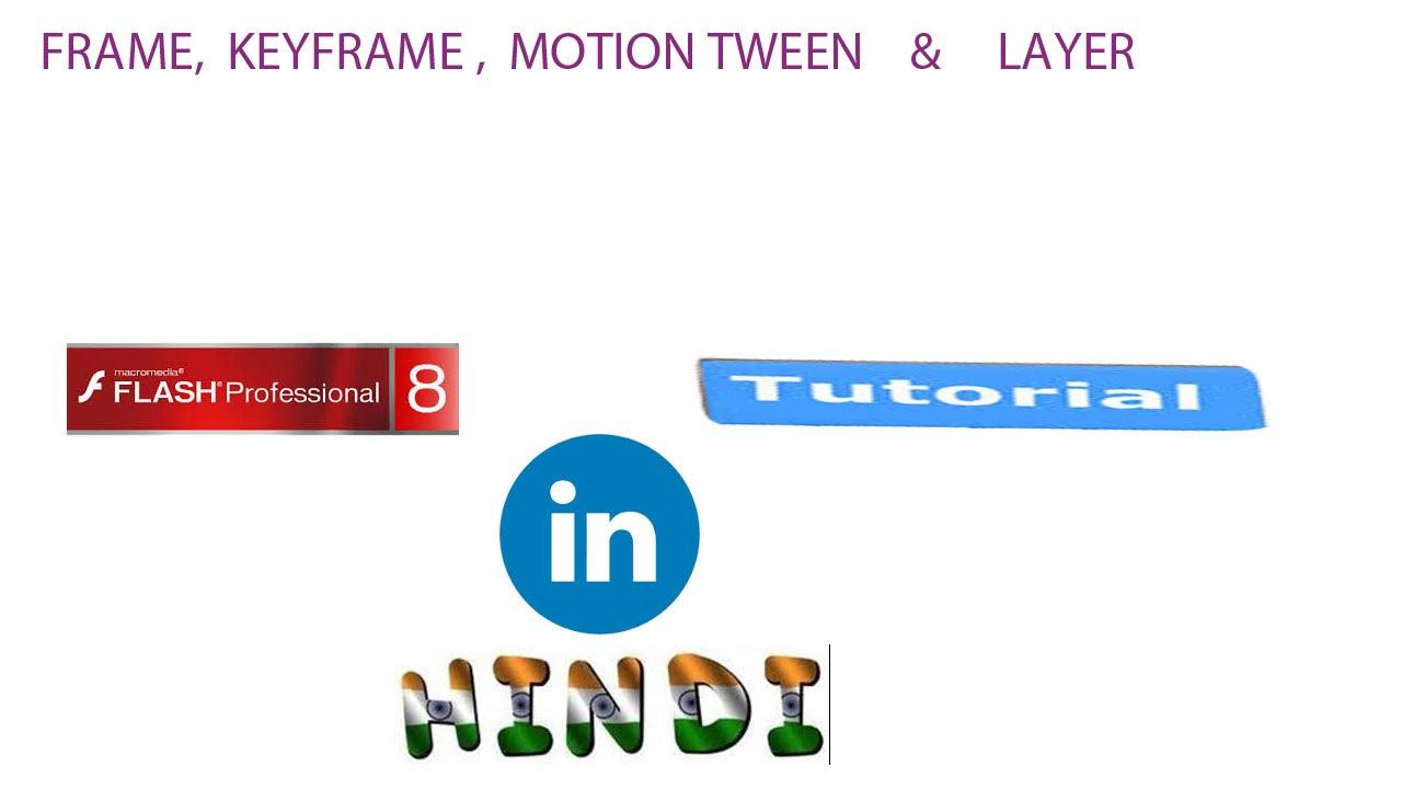 Let\'s Learn: Flash Tutorial- Frame, KeyFrame, Motion Tween, Layer in ...