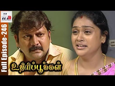 Uthiripookkal Tamil Serial | Episode 246 | Sun TV Serial | Chetan | Manasa | Home Movie Makers