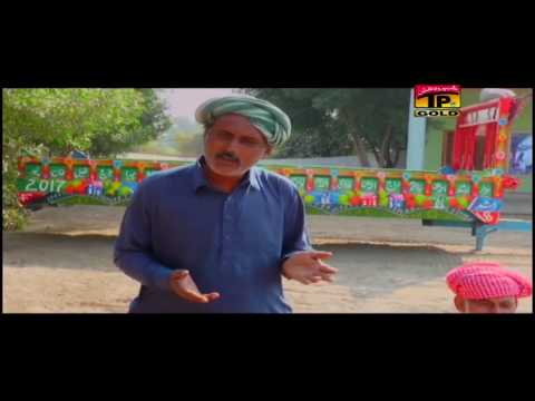 Khed Naseeban Di - Saraiki Telefilm - Eid Punjabi And Saraiki Movie 2017