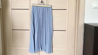 Популярная Голубая юбка плиссе с AliExpress| ОБЗОР
