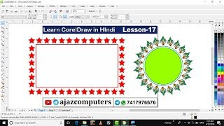 Learn CorelDraw in hindi tutorial 17 how to use blend tool in corel draw