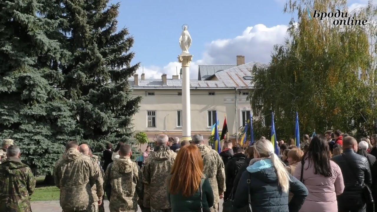 Віче до Дня захисника України пройшло біля скульптури Матері Божої (ТК