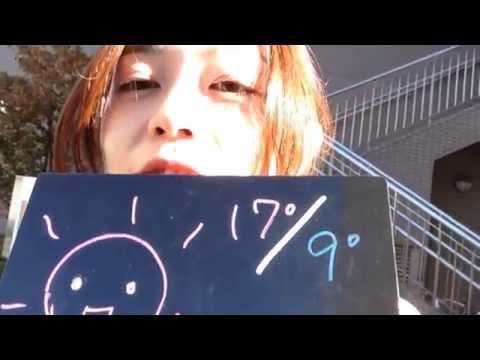 今日の狛江のお天気は? 2014年11月27日(木)【狛江天気】自撮編 美人天気