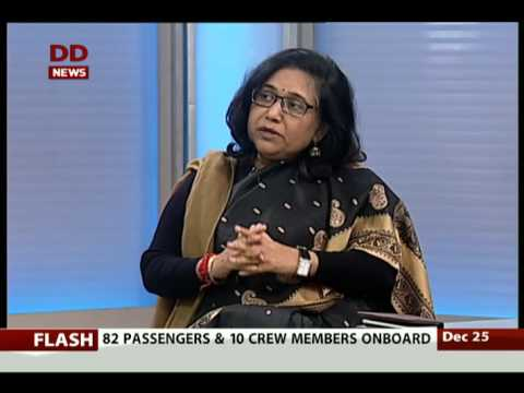 """Special Programme : """"Good Governance"""" need of the hour in India"""