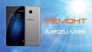 РЕМОНТ смартфона Meizu M3s. Заміна акумуляторної батареї.