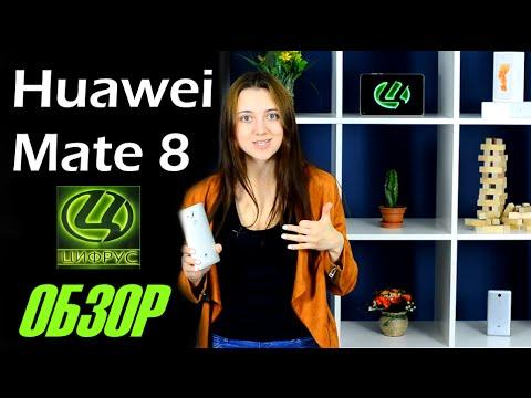 Samsung Galaxy Note 4 vs Huawei Mate 7 - Keddr.com - YouTube