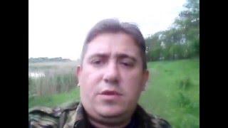 Проект ''Рыбалка''   г.Никополь