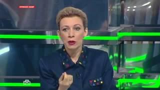 Мария Захарова: Послушайте, граждане Украины!