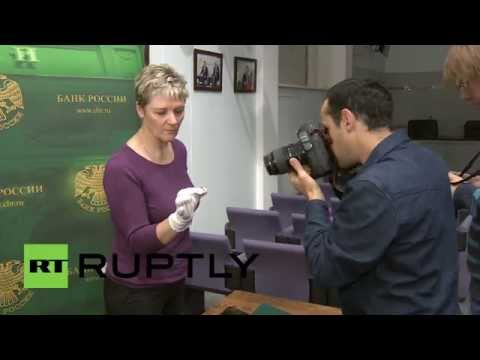 Russia: New 10 Ruble coin celebrates reunification with Crimea