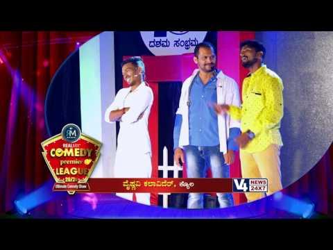 Comedy Premier League || Vaishnavi Kalavider Koyla || Promo