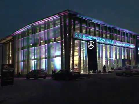 Mercedes benz showroom light show youtube for Mercedes benz bahrain