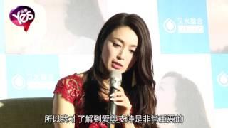 (2016-01-30 報導) Yes娛樂、掌握藝人第一手新聞報導、↖現在就訂閱Youtu...