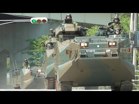 玖珠戦車道を上山する AAV7 JGSDF 陸上自衛隊 水陸両用車
