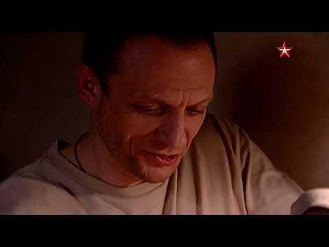 Сериал Меч - 22 серия (Манифест) HD 720