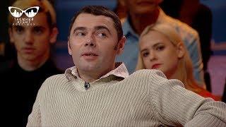 Выпуск 13. Часть 3. «Тайный агент. Пост-шоу». 2 сезон. Снэки.