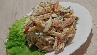 #готовить#узбечка#Салат ☆ Салат необычный  просто и вкусно☆☆