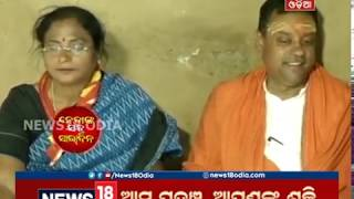 Netanka Saha Saradina EP -10: A Day With Puri Lok sabha BJP Candidate Sambit Patra