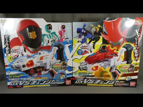 Lupinranger vs. Patranger Review | DX VS Changer (Red Dial Fighter and Trigger Machine 1gou)