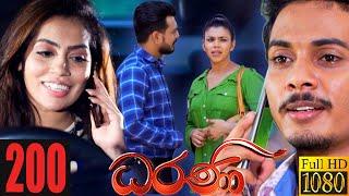 Dharani | Episode 200 22nd June 2021 Thumbnail